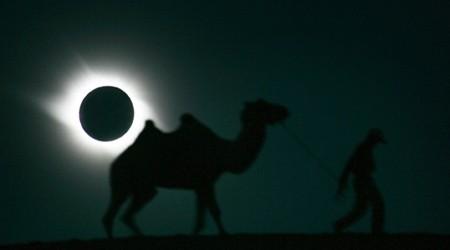 سخنرانی خورشید گرفتگیها در دوره اسلامی