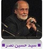 ماهیت اجرام فلکی برای دانشمندان دوره اسلامی